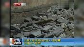 云南大理洱源县发生5.5级地震已致30人受伤130304早新闻 视频