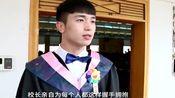 4000次弯腰握手,云南一高校校长为毕业生一对一授学位