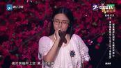 那英郭沁《三生三世十里桃花》 第二季《中国新歌声》巅峰之夜