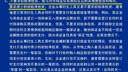 高级财务会计31-本科视频-西安交大-要密码到www.Daboshi.com