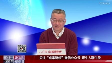 物联网配5G锦上添花