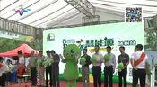 扬州电视台车行天下-中国石化公众开放日