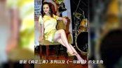 """""""琼瑶女郎""""陈德容与富豪老公离婚后首发文 称""""公主不缺王子"""""""
