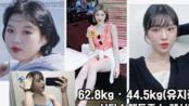 2【yulriharu】156cm*62.8kg→44.5kg(维持中)减肥故事和食谱1.解毒果汁配方/减肥饮食分享