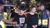 中国女子在菲律宾被4名女同胞谋杀,原因你想不到……
