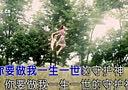 高艺菲-我的新郎在草原-国语http://www.tianshuba.com/