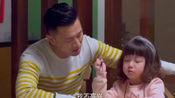 得知老婆怀了二胎,老公和女儿的反应太逗了,不愧是亲生的!