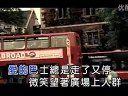 视频: www.30kp.com  蔡依林-日不落_华语