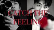 【弘杨】Catch the feeling2.0