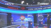 开心双色球 中国福利彩票第2015078期开奖公告
