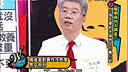 130503姐妹淘心话(婚姻真相大调查 下)