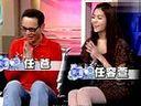 20110123-拥抱试炼让爱被看见-任爸 任容萱