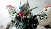 [ MOC ] LEGO Freedom Gundam ZGMF-X10A