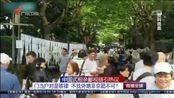 中国式相亲鄙视链引热议:门当户对是铁律 不找外地非京籍不可!