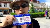 【背包客星仔】美丽的西藏布达拉宫