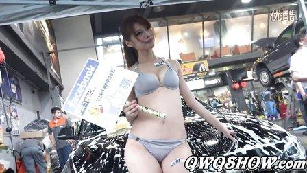 比基尼辣妹洗車秀 2shihui.net