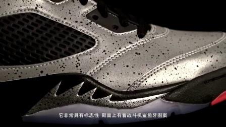 """""""乔丹+内马尔"""" 耐克推出内少专属飞人战靴"""