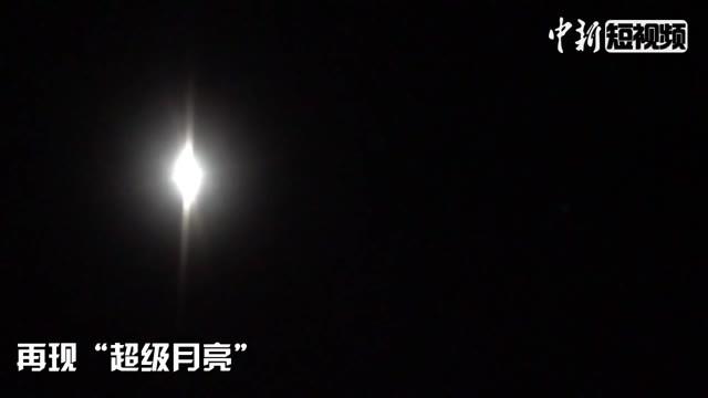 """2017年最后一次满月 北京再现""""超级月亮"""""""