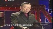 壹周立波秀20120413-碳排放
