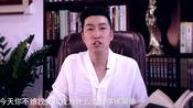 周文强解读《与神对话》
