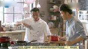 12道锋味:谢霆锋教王小利炸饺子
