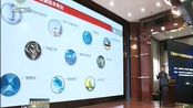 青海省2019年促进科技成果转化现场会在西宁召开