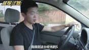 """超级试驾23_中国""""神车""""测评 五菱宏光s vs宝骏730"""