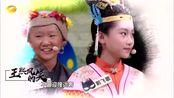 """""""小戏骨""""郭飞歌现场表演王熙凤的笑,在家练了2个月,太厉害!"""