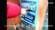 轴承黄油清洗机