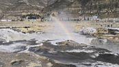 一月的壶口瀑布看到了彩虹,对面的瀑布有一段都结冰了