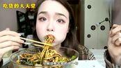 哎哟阿尤吃播:DIY夫妻肺片麻辣拌,加上超多红油,真是超好吃!美味