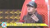 6年前他被刘欢淘汰,6年后翻身成最年轻导师,与刘欢平起平坐