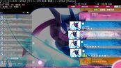 【Natsuho】Satoshi (CV:Matsumoto Rica) - XY&Z [Platter]+DTPF