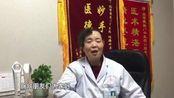 刘海云专家《看大医》微直播:揭露隐藏在口腔溃烂的背后杀手