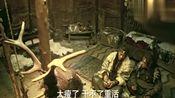 九州海上牧云记:男子为了活命,开始神神道道,最后竟做了这种事