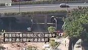 广州再回应地陷3人被困: 永不放弃救人
