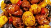 香菇板栗烧鸡的做法,好吃到爆,简单易学,在家也能做出大厨味道-精彩美食合集20180915-L涵养生堂