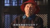 康熙王朝: 姚启圣傲气不从命, 明珠一封密旨让其跪下臣服
