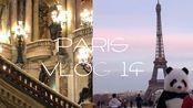 法国VLOG14丨巴黎艺术留学生的一周生活记录丨Weekly Vlog