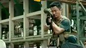 尽显中国军人硬汉本色的正能量电影!振奋我们的中国心!燃爆了!