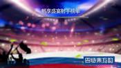 世界杯大结局 法国夺冠捧金杯 莫德里奇得金球奖凯恩6球获金靴