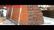 绿康生态木竹木纤维集成墙板生态木吊顶天花方通长城板安装视频