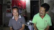 广西83岁老人生了一个儿子,自称20天吃一次肉,现在借住侄孙房子