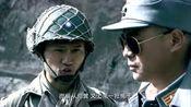 《飞虎队大营救》39集预告片