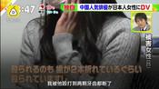 日本警方被曝已对蒋劲夫发逮捕令