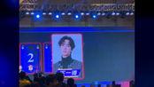湖南卫视公布跨年阵容,王一博、吴亦凡、黄子韬等正式加盟