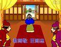经典国学幼儿启蒙教育《三字经》