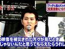 0402fuji新闻 Marching J