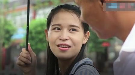 郑云搞笑视频:一个特别单纯,特别专一的姑娘,贞操掉了一地