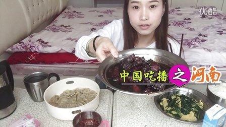 吃播小颖之红烧肉水饺韭菜鸡蛋1251【处女座...